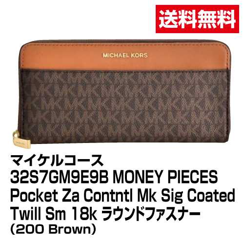 ≪マイケルコース≫32S7GM9E9B MONEY PIECES Pocket Za Contntl Mk Sig Coated Twill Sm 18k ラウンドファスナー_200 Brown_32S7GM9E9B02_21